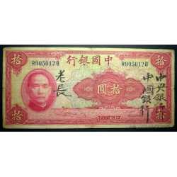 China - 10 Yuan 1940
