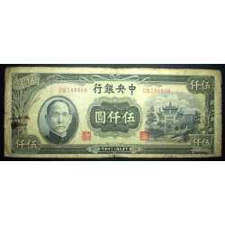 China - 5.000 Yuan 1945