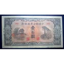 China - 100 Yuan 1945