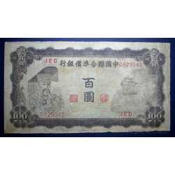 China - 100 Yuan 1943 RR