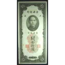 China - 10 Customs 1930