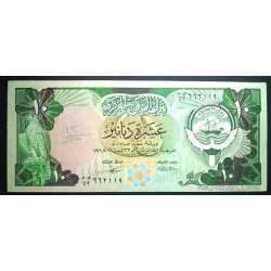 Kuwait - 10 Dinars 1968