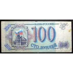 Russia - 100 Rubles 1993