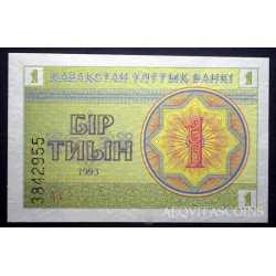 Kazakistan - 1 Tyin 1993