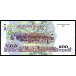 Cambodia - 100 Riels 2001