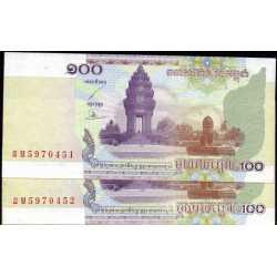 Cambodia - 100 Riels 2001 x 2