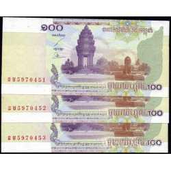 Cambodia - 100 Riels 2001 x 3