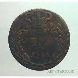 Napoli - Pubblica 1791