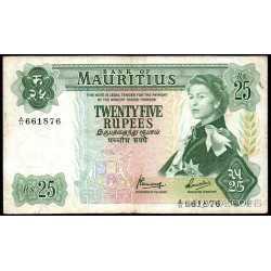 Mauritius - 25 Rupees 1967
