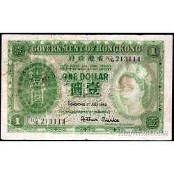 Hong Kong - 1 Dollar 1952