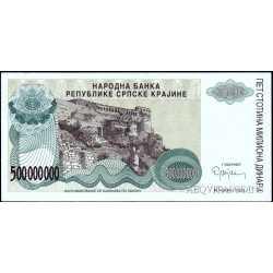 Croatia - 500.000.000 Dinar 1993