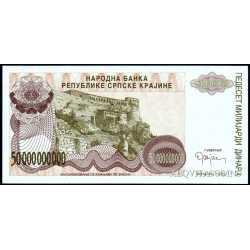 Croatia - 50.000.000.000 Dinar 1993