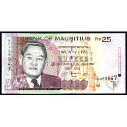 Mauritius - 25 rupees 2009