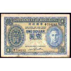Hong Kong - 1 Dollar 1940