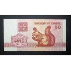 Belarus - 50 Kaheek