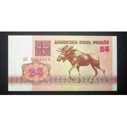 Belarus - 25 Rublei