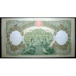 5000 Lire 1960 Rep. Marinare