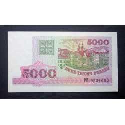 Belarus - 5000 Rublei