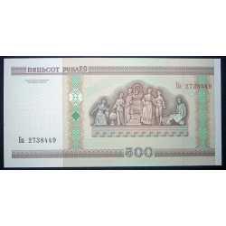 Belarus - 500 Rublei