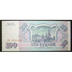 Russia - 100 Rubles