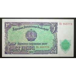 Bulgaria - 5 Leva 1951