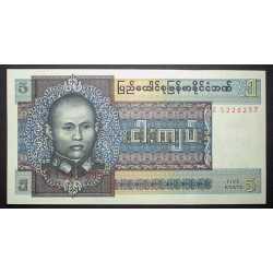 Burma, Birmania - 5 Kyat 1973