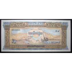Cambodia - 50 Riels 1972