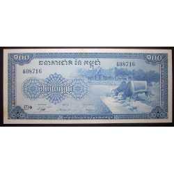 Cambodia - 100 Riels 1972