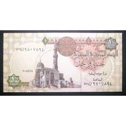 Egypt - 1 Pound 2006