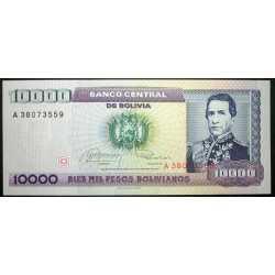 Bolivia - 1 Centavo 1987