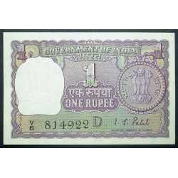 India - 1 rupia 1978