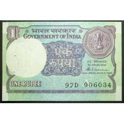 India - 1 rupia 1992