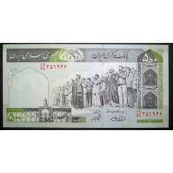 Iran - 500 Rials 2004