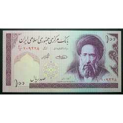 Iran - 100 Rials 2004