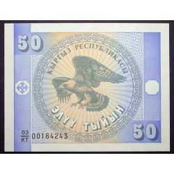 Kyrgyzstan - 50 Tyiyn 1993