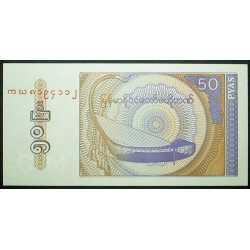 Myanmar - 50 Pyas 1994
