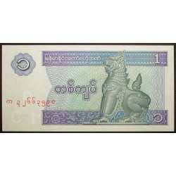 Myanmar - 1 Kyat 1996