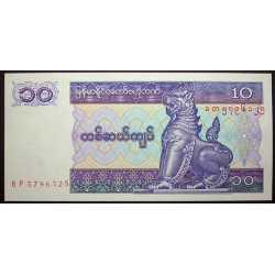Myanmar - 10 Kyats 1997