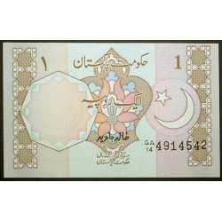 Pakistan - 1 Rupee 1992