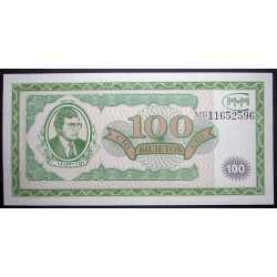 Russia -  100 Biletov Mavrodi 1994