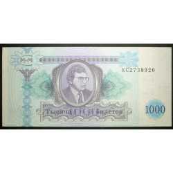 Russia -  1000 Biletov Mavrodi 1996