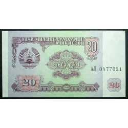 Tajikistan - 20 Ruble 1994
