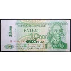 Transnistria- 10.000 Rubles 1994