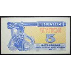 Ukraine - 5 Karbovantsiv 1991