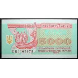Ukraine - 5000 Karbovantsiv 1991