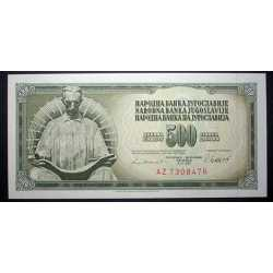 Yugoslavia - 500 Dinara 1981