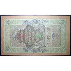 Russia - 10 Rubles 1909