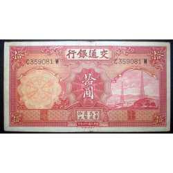 China - 10 Yuan 1935