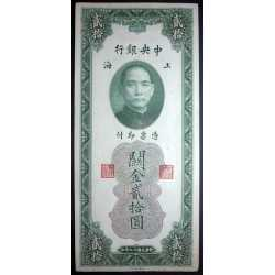 China - 20 Customs 1930