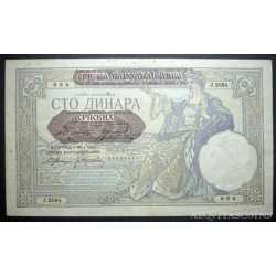Yugoslavia - 100 Dinara 1929  Overprint